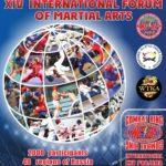 Открытый Национальный Чемпионат ФКСР